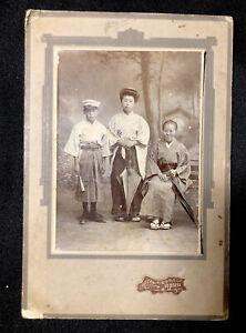 c 1900 Antique Photograph JAPANESE FAMILY Japan SAILOR HAT Parasol HAYASHI