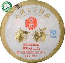 Yunnan Gold Cake * Fengqing Dian Hong Black Tea 357g
