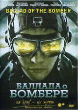 BALLAD OF THE BOMBER / BALLADA O BOMBERE WORLD WAR II ENGLISH SUBTITLES DVD NTSC