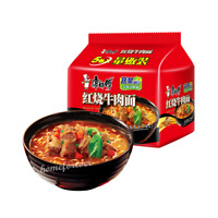 5 Bags Kangshifu Instant Noodles Braised Beef Noodle 康师傅经典红烧牛肉面方便面袋装泡面速食五连包