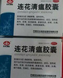2 盒连花清瘟胶囊 2 box Chinese Herbal Remedy Medicine/ 24 Capsules per box