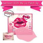 Berrisom SOS! My Lip Patch 3g - Korea Cosmetic