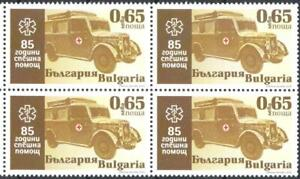 Mint stamp in block 85 years of ambulance, Red Cross, Car 2020  Bulgaria avdpz