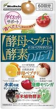 Enzyme Yeast peptide Supplement 60tablets Health Beauty Weight loss Diet Japan