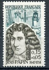 STAMP /  TIMBRE FRANCE NEUF N° 1345 ** DENIS PAPIN