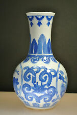 VINTAGE HAND PAINTED ASIAN PEAR SHAPED VASE WITH BIRDS & FLORAL DESIGN