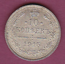 1915 RUSSIA RUSSLAND OLD SILVER COIN 10 KOPEKS 3249