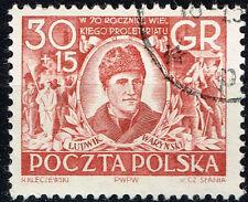 Poland Communist Propaganda Bolshevik Ludwik Waryński stamp 1952