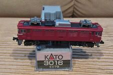 KATO N SCALE #3016 ED79 EURO ELECTRIC LOCO,MINT IN BOX
