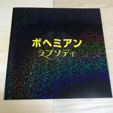 Bohemian Rhapsody 2018 Japanese MOVIE PROGRAM Hologram Cover Queen