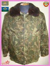 Rare! Demi jacket PILOT Soviet USSR air force Butan TTSKO Russian VDV 1988 year