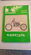 Used Genuine Kawasaki Service Manual 99925-1106-01 KX125 KX250 J1 92-94