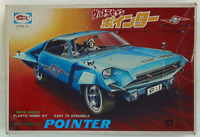 Ultra Seven Pointer Bullmark Plastic model Blue Ultra Patrol Car unassembled