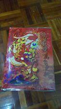 龙年Taiwan 2012 Dragon Lunar New Year Stamp sheetlet Presentation Gift Pack Folder