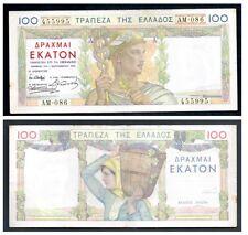 Greece 100 Drachmai 1935 RRR High Grade, Greek Note God Hermes Demeter No 455995