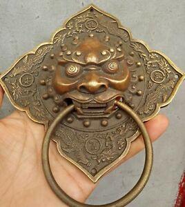 China Fengshui Brass Lion Foo Fu Dog Head  Statue Door knocker