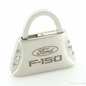 Ford F150 Purse Shape Keychain (Chrome)