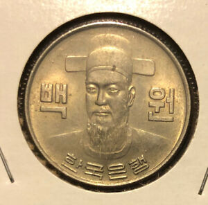 1979  South Korea 100 Won HIGH GRADE Collectible Coin-24mm-KM#9