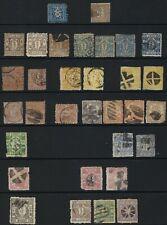 32 Japanese Dragon & Cherry Blossom Stamps of 1870s; varied postmarks/botas