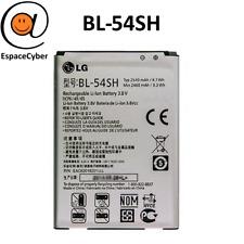 Batterie BL-54SH LG Optimus F7 L80 L90 D405 G3S D405N D722 - 2540 mAh