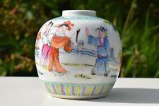 Chinese Famille Rose Ginger Jar 19th Century Kangxi