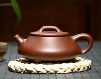 Chinese Yixing Zisha Pottery 280cc Purple Clay Handmade Stone Ladle Teapot 石瓢壶