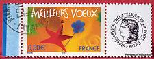 France - Stamp Custom n° 3723 A - Meilleurs Voeux 44m76