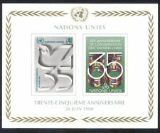UN (G)/United Nations 1980 Dove/Bird/Flags/35th Anniversary/Animation m/s n39018