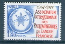 TIMBRE 1945 NEUF XX LUXE - 10 ANS E L' A.I.P.L.F.