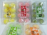 Japanese Mochi Fruits Daifuku (Rice Cake) Strawberry, Melon, Green Tea, Orange !