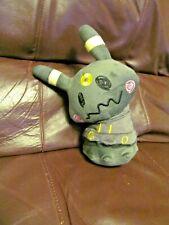 "Pokemon Plush Umbreon Mimikyu 9"" Inches (New)"