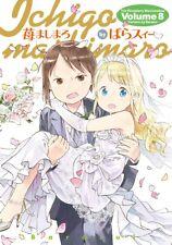 JAPAN NEW Strawberry Marshmallow / Ichigo Mashimaro 8 Barasui manga book