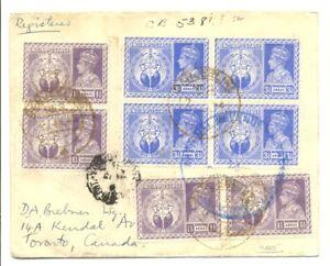 INDIA NEPAL MOUNT EVEREST - 1946 REG CV - DARJEELING - TO CANADA F/VF