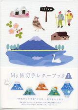 Japan 2018 MNH My Journey Mount Fuji 10v S/A M/S Birds WITH STATIONARY Stamps
