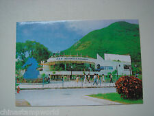 old China hk postcard,water wold at Ocean park Aberdeen,HK