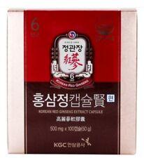 100ea Cheong Kwan Jang Korean 6 Years Red Ginseng Extract Capsules Hyun Herb