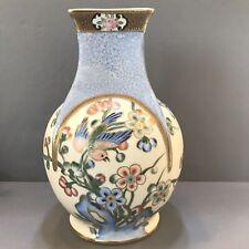 ANTIQUE NIPPON Rare GOLD MORIAGE Pastel Blue Bird Flowers Deco Nouveau Vase