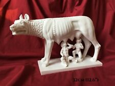 Roman She-Wolf Statue (Romulus and Remus Founders of Rome) - (32 cm / 12.6 inch)