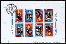 s754) Georgien CEPT Europa 2003 H-Bl ESST ungezähnter PROBEDRUCK Chromalinpapier