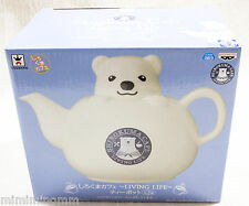 Shirokuma Cafe Tea Pot Polor Bear's Cafe Banpresto JAPAN ANIME MANGA