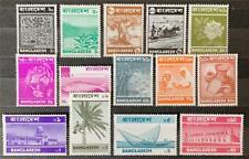 More details for bangladesh. pictorial stamps. full set. sg22/35. 1973. mnh. #ets298