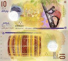 MALDIVES 10 Rufiyaa Banknote World Money Currency BILL Asia Note 2015 Drum