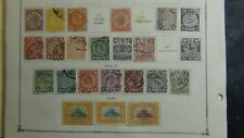China PRC classic stamp collection on Scott pages to 1964