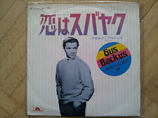 "Gus Backus-Short on love/Priscilla 7"" single sung in English/Giappone BEAT"