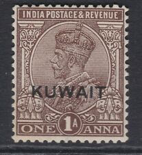 Kuwait GV MINT 1929-37 definitive 1a chocolate sg17