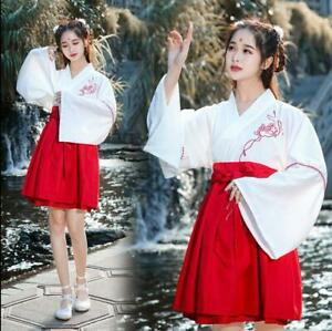 Women's Summer Long and Short Hanfu Skirt Chinese Style Wide-Sleeved Dress New