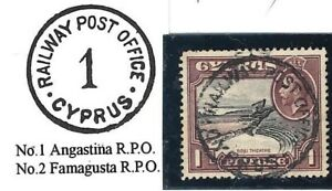 Cyprus, Railway Post Office 1 (Angastina) cancel, 100% strike, very fine & rare