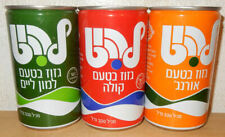 3 DTIT Soda Cans from HOLLAND for ISRAEL (33cl) Hebrew !!
