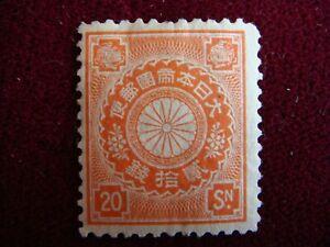 JAPAN 1899-1907 20C RED ORANGE MNH GUM SC 105 CV $27 FINE