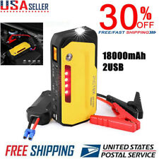 18000mAh 2USB Portable Car Jump Starter Pack Booster Charger Battery Power Bank
